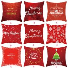 45 #215 45 CM Square Short Plush Soft Cushion Cover Christmas Printed Pillowcase Sofa Waist Throw Pad Cover Home Decoration Q3 cheap NAI YUE SEPT Linen Cotton Seat Decorative HANDMADE Letter Plain