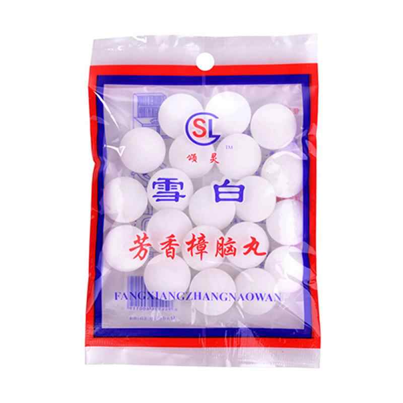 20Pcs/bag House Moth Expel Camphor Ball Wardrobe Shoe Odor Removal Insect-resistant Moth-proof Natural Camphor Ball Mouldproof