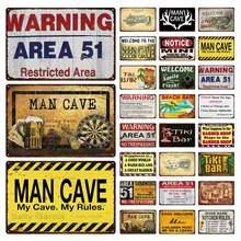 Металлический предупреждающий знак в винтажном стиле оловянный