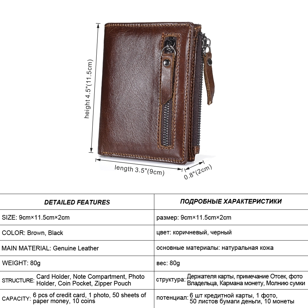 2020-New-Genuine-Leather-Mens-Wallet-Man-zipper-Short-Coin-Purse-Brand-Male-Cowhide-Credit-ID
