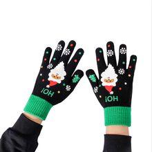 Womens Winter Knit Touchscreen Gloves Christmas Cartoon Santa Print Snow Mittens Winter Gloves худи print bar christmas winter