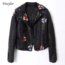 Fitaylor Vrouwen Borduren Pu Leren Jas Faux Soft Leather Black Punk Klinknagel Korte Jas Rits Pu Motorfiets Dame Bovenkleding(China)