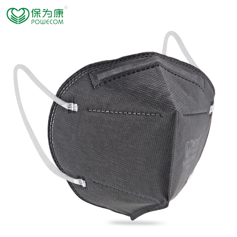 POWECOM 6-layer Filter Activated Carbon KN95 Mask