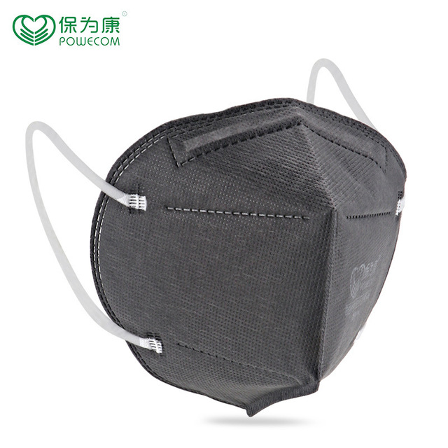 POWECOM 6-layer Filter Activated Carbon KN95 Mask Face masks Protective KN95Mask Mouth Anti-Dust Meltblown cloth Earloops Mask 5