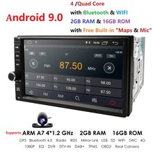 2G + 16G Quad Core Android 9.0 car multimedia navigazione di gps di lettore video universale 2 din car audio per nissan xtrail Qashqai juke(China)