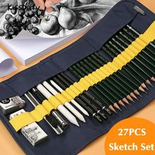 27Pcs Sketch Profession Pencil Set Beginner Painting Drawing Tools Students With Art Supplies Painting Adult Stationery Supplies sketch pencil set charcoal full set of student entry tools painting professional beginner drawing art supplies