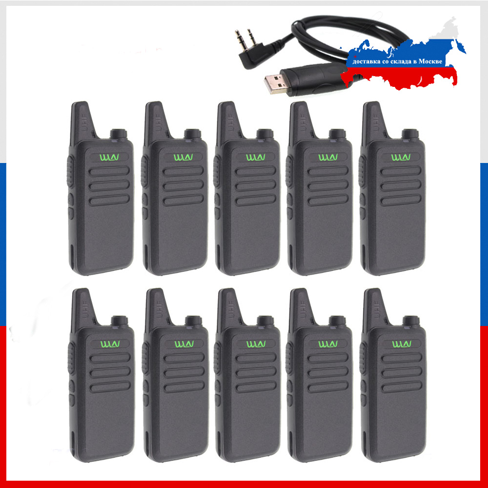 Transceiver Walkie-Talkie Wln kd-C1 Better UHF Power 16-Channel Then-Bf-888s Mini-Handheld