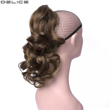 Delice Short Curly Claw Ponytails Clip-in Ombre Little Ponytail Heat Resistant Synthetic Hairpieces For Women