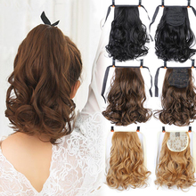 AIYEE Synthetic Ponytail Hair Extensions Pure Color High Temperature Fiber Hair 10 Inch Short Curly Clip In Drawstring Ponytail [delice] 16 inches women s high temperature fiber synthetic hair curly ponytail piano color 90g piece