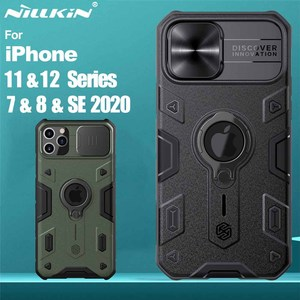 Image 1 - For iPhone 12 11 Pro Max Mini 7 8 SE 2020 Case NILLKIN CamShield Armor Cases for iPhone 11 Pro Max Cover With Ring Kickstand