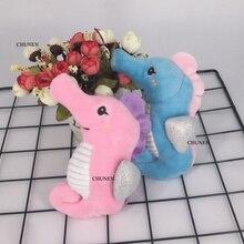 2 цвета-большой морской конь 14 см плюшевый брелок с наполнением Свадебный букет игрушка подарок кукла