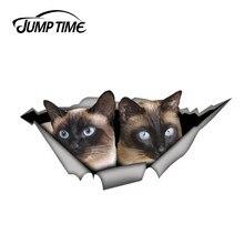 Jump time 13cm x 6.1cm siameses gatos decalque do carro rasgado decalque de metal selvagem animal engraçado adesivos de carro janela pára-choques 3d estilo do carro