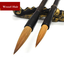 3PCS Different Size Writing Brush Chinese Calligraphy Brush Pen For Signature Drawing Art Students Stationery Craft Supply