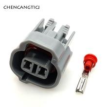 5 комплектов 2,0 мм 2 pin/way Авто инжектор гнездовой соединитель Sumitomo штепсельный комплект для toyota new 6189-0031