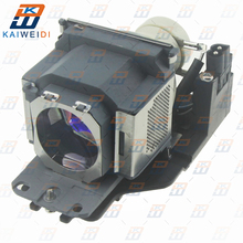 LMP E211 Replacement Projector lamp bulb For SONY VPL EX100 EX101 EX120 EX121 EW130 EX145 EX175 SW125 SW125ED3L SX125 SX125 ED3