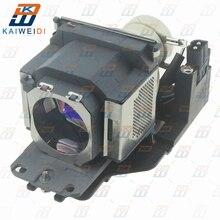 LMP E211 projektor zastępczy żarówki lampy dla SONY VPL EX100 EX101 EX120 EX121 EW130 EX145 EX175 SW125 SW125ED3L SX125 SX125 ED3