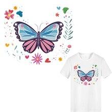 Железная Цветочная нашивки «бабочки» для девочек, одежда, сделай сам, аппликация, теплопередача, виниловые наклейки, полоски на одежде, термопресс