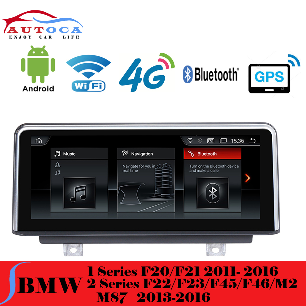 10.25Multi-touch Screen Android 10 Car GPS Display Player For BMW 1 2 Series F22 F23 F45 F46 M2 M87 Navi System NBT CIC EVO image