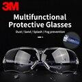 3M 10434 защитные очки, очки против ветра, песка, тумана, ударопрочные, пыленепроницаемые, прозрачные очки, защитные для глаз, для мужчин, Модный ...