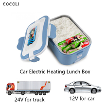 1500ML Portable 12/24/220V Car Electric Heating Lunch Box Bento Rice Food Warmer Container Kids School Office