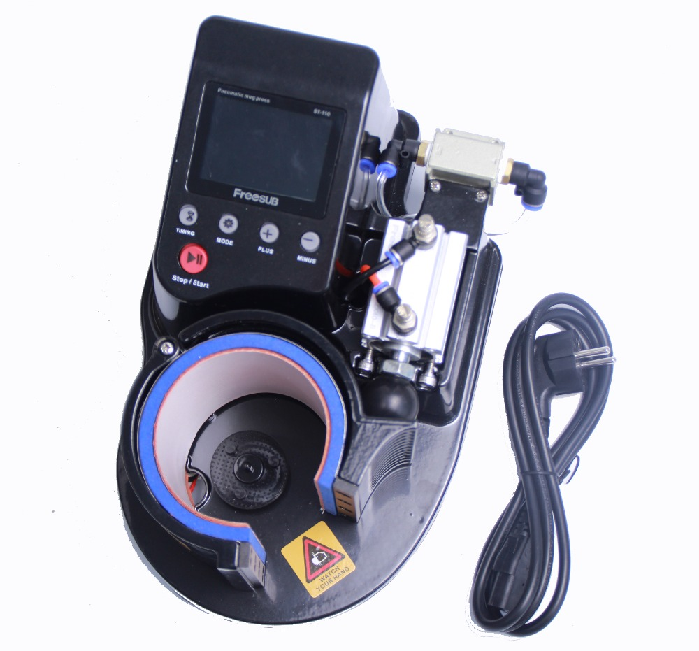 Free shipping heat transfer machine for mug 3D thermal mug thermal transfer machine Cup heat press machine pneumatic Cup