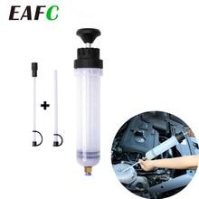 200cc Car Oil Fluid Extractor Filling Syringe Bottle Transfer Hand Pump Tools Extraction Liquid Oil Auto Manual Brake Oil Pump