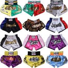 Шорты для бокса мужчин и женщин тренировочные боевые искусства