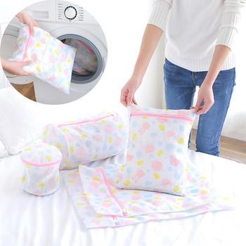 5 rozmiar worek siatkowy do prania pranie kosmetyczki siatki kosz na pranie worki na pranie dla pralki bielizna torba ochronna tanie i dobre opinie CN (pochodzenie) Nowoczesne Poliester dropshipping wholesale Cleaning