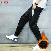 Trousers Joggers-Pants Track Harem Streetwear Loose Fleece Black Sport Winter 9XL Autumn