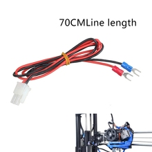 70CM 3D Printer Parts Power Cable Heated Bed Line Wires Soft Silicone 17AWG silicone riscaldatore coperta 380x380mm 220 380 v 1500w 3d stampante silicone heated bed electric heater