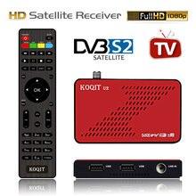 Koqit U2 DVB S2X DVB S2 receptor de satélite Localizador de satélite decodificador de Internet receptor de satélite sks iks para brasil MPEG-4 H.264 iPTV DVB-S2 Receptor IKS Biss Key USB Wifi/RJ45 Youtube