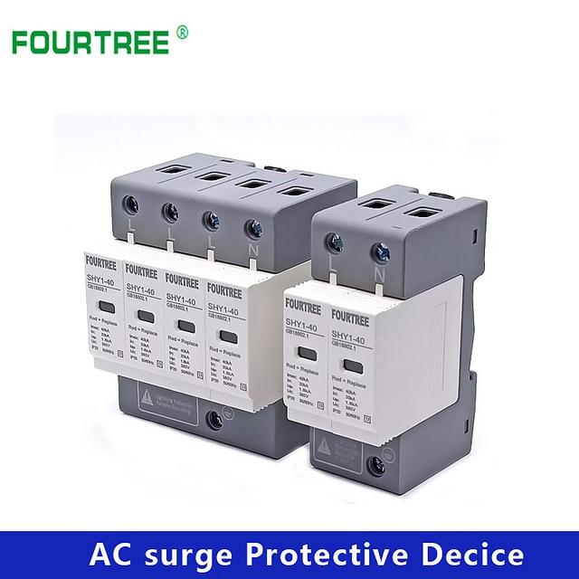 AC SPD Surge Protection 2P 4P 10〜20KA 20〜40KA 30KA〜60KA House Lightning Protector Low-Voltage Arrester Device Laser Printing
