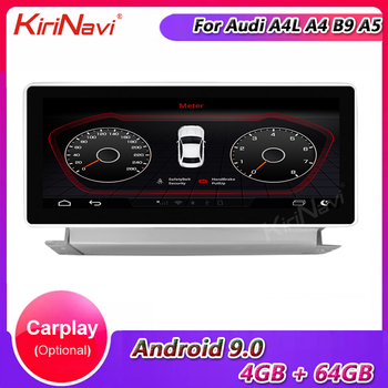 KiriNavi 10.25 Touch Screen 1 Din Android 10.0 Car Radio For Audi A4L A4 B9 A5 S4 Car DVD Multimedia Player GPS 4G 2017-2019 image
