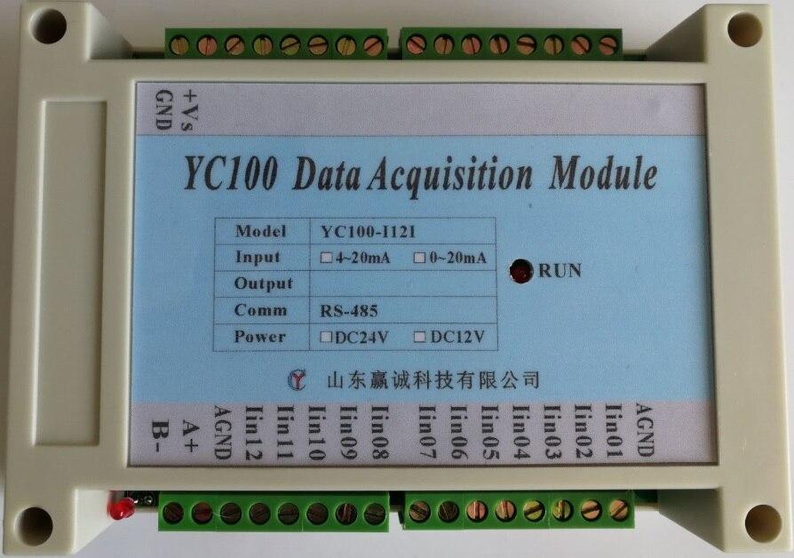 Аналоговый входной и выходной модуль аналогового приобретения RS485 Modbus RTU фотоэлектрическая изоляция