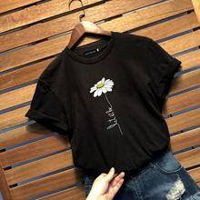 Летняя женская Повседневная футболка с принтом «let it daisy»