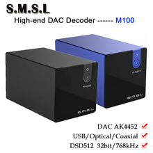 SMSL M100 Pure Digital DAC Audio Amplifier Decoder AK4452 Hifi DSD512 USB DAC Amp Optical Coaxial Input 32bit/768kHz стоимость