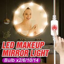 Usb светодиодный 12v макияж лампа Настенный светильник Красота