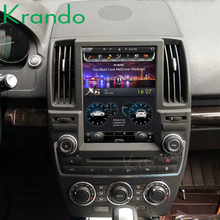 """Krando Android 8,1 de 10,4 """"/13,6"""" 4 + 32gb construido en carplay tesla estilo Vertical radio del coche para Land Rover freelander 2 multimedia"""