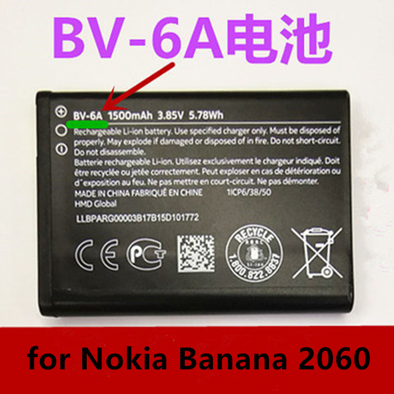 new 1500mAh BV-6A High Quality Battery for <font><b>Nokia</b></font> Banana 2060 3060 5250 C5-03 <font><b>8110</b></font> <font><b>4G</b></font> Mobile Phone Batteries image
