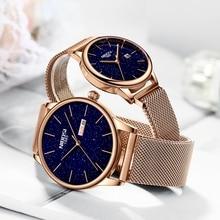 NIBOSI Couple Watch Luxury Quartz Men Watch Women Star Sky Simple Wristwatch Clock for Male Female Waterproof Lovers Gift Watch все цены
