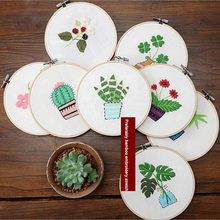 Handmade Plants Children's Embroidery Toy European Fabric Creative Embroidery Hanging Painting Room Decorations(China)