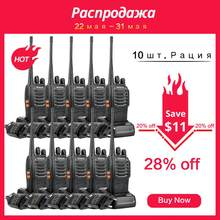 10 Pcs Draagbare Twee Manier Radio Walkie Talkie Retevis H777 Hotel/Restaurant Radio 3W Uhf Zaklamp Usb Charge baofeng BF-888S 888S(China)