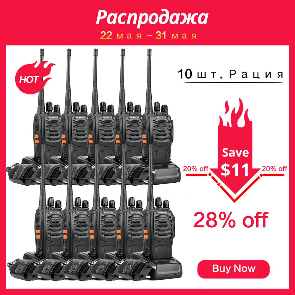 10pcs Portable Two Way Radio Walkie Talkie Retevis H777 Hotel/Restaurant Radio 3W UHF Flashlight USB Charge Baofeng BF-888S 888S