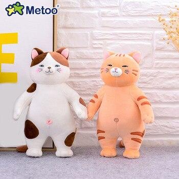 Мягкие плюшевые котики Metoo 2