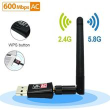 Wireless USB WiFi Adapter 600Mbps wi fi Antenna PC Network C
