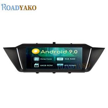 8.8'' Android 9.0 Auto Car Radio Navigation GPS For BMW X1 E84 2009-2015 CIC Stereo Auto Multimedia Video player 2 Din Autoradio
