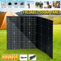 300W Foldable Waterproof Solar Panel Cell Charger 12V battery Solar Panels China outdoor panel solar