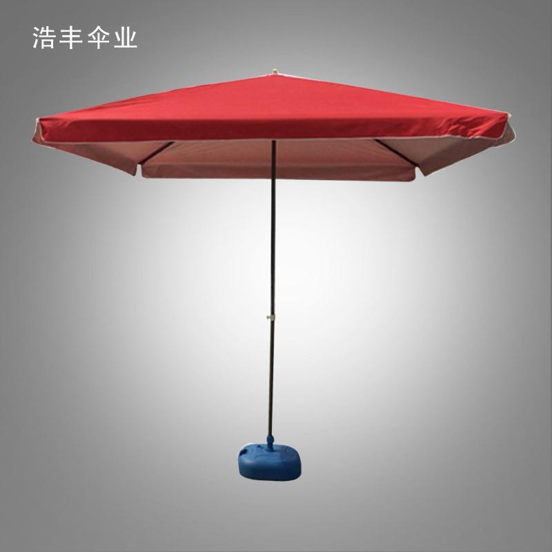 Manufacturers Direct Selling Creative Outdoor Casual Parasol Courtyard Parasol Si Fang San Security Staff Post Fang Xing San