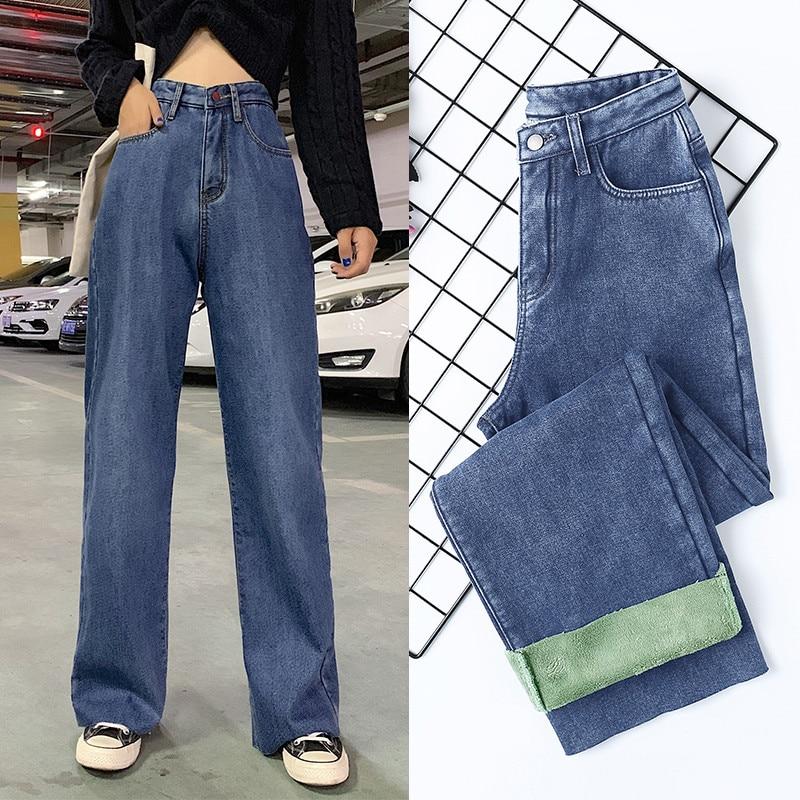 2019 Winter Fleece Wide Leg Pants Women Warm Thicken Jeans Sexy Solid Jean Pants Fashion Loose Denim Trouser Streetpants P9261