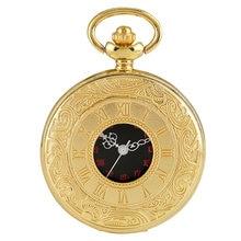 Роскошное золотое ожерелье карманные часы на цепочке для мужчин